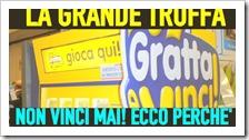 grattaevinci2014xl.gif